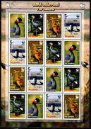 CR0070 Gambia 2006 Birds Of The World Diablo Sheet WWF MNH - W.W.F.