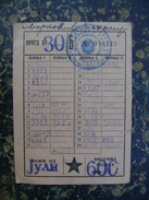 Yugoslavia-Serbia-Beograd...monthly Ticket-cca 1960  (3847) - Europe