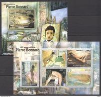 H799 2012 GUINE-BISSAU ART PIERRE BONNARD 1BL+1KB MNH - Art