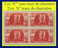 N° 423 À LA GLOIRE DU GÉNIE MILITAIRE 1939 - BLOC DE 4 - 2 EX. N** SANS TRACE DE CHARNIÈRE + 2 EX. N* TRACE DE CHARNIÈRE - France
