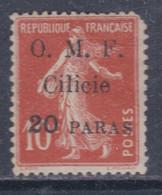 Cilicie N° 80 X  5 Pa Sur 2 C. Brun-lilas, Trace De Charnière Sinon TB - Cilicia (1919-1921)