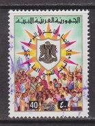 Libyen 1976  / MI: 505 ( Li 31 - Libië