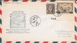ENVELOPPE CIRCULEE AIR MAIL CANADA SEPT ILES - NATASHQUAN FIRST OFFICIAL FLIGHT PREMIER PARCOURS OFFICIEL YEAR 1933 TO - 1911-1935 Règne De George V