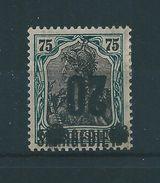 Saar MiNr. 50 K *  Geprüft  (sab19) - 1920-35 Saargebied -onder Volkenbond