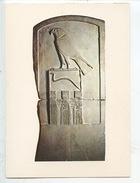 Art Egypte : Stèle Du Roi Serpent Abydos 1ère Dynastie  - Cp Vierge (louvre Paris) - Antiquité