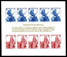 ** Blocs Et Feuillets N°30a, Europa 1985 Non Dentelé. TB   Qualité: **   Cote: 500 Euros - Blocks & Sheetlets