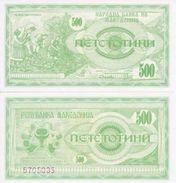 Macedonia P-5  500 Denar 1992 UNC - Macedonia