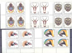 1984. USSR/Russia, 120y Of Moscow Zoo, 4 Sets In Block Of 4v, Mint/** - Slovenia