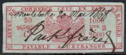 """06570 Bélgica Effet De Commerce Gree En Pays Etranger Payable A L""""etranger - Stamps"""