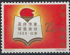 Chine 1966 N° 1700 ** TB - 1949 - ... People's Republic