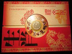 Cina Speciale Album / Libro Cartonato *** LUX Con Emissioni Filateliche E Foglietti Relativi Ai 12 Animali Lunari  € 89 - Unused Stamps