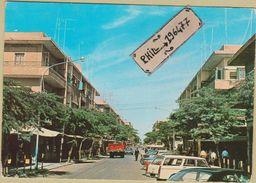 Al-Khobar - Cpm / Prince Khaled Street. - Arabie Saoudite