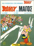 Asterix, First Greek Edition 1978, No 1, Le Devin, Comics Comix Magazine - Comics (other Languages)