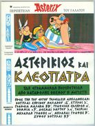 Asterix And Cleopatra, Astérix Et Cléopâtre, In Ancient Greek Language, Comics Comix Magazine - Comics (other Languages)
