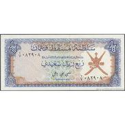 TWN - MUSCAT & OMAN 2a - ¼ Rial Saidi 1970 UNC - Banknotes