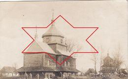 CP Photo Aout 1917 SARNKI-SREDNIE (Sarnki-Dolne Près De Brzezany) - église, Galizien, Un Pigeonnier (A185, Ww1, Wk 1) - Ukraine