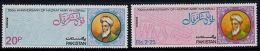 A0249 PAKISTAN 1975, SG 397-8  700th Anniv Birth Of Hazrat Amir Khusru,  MNH - Pakistan