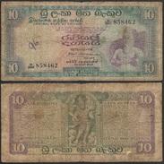 SRI LANKA - 10 Rupees 1975 P# 74Ab Asia Banknote - Edelweiss Coins - Sri Lanka