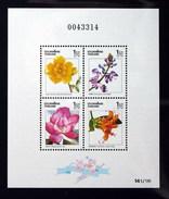 Thailand Stamp SS 1989 New Year 2nd - Thailand