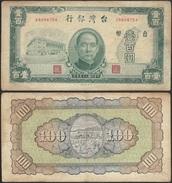 TAIWAN - 100 Yuan 1946 P# 1939 Asia Banknote - Edelweiss Coins - Taiwan