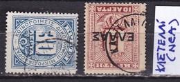 CRETE 1908 /1910 Cretan State Cancellation ΚΑΣΤΕΛΛΙ (ΝΕΑ) On 2 Different Stamps : Vl. L 2 - L 5 - Kreta