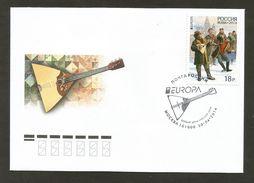 Russland 2014   Mi.Nr. 2041 , EUROPA CEPT - Musikinstrumente - FDC Gestempelt / Used / (o) - Europa-CEPT