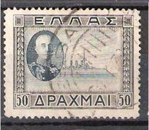 """Greece 1933 Admiral Kunduriotis (1854-1935) And Cruiser """"Averoff"""", Ship Mi 369 Cancelled(o) - Grecia"""