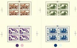 0957f: Feldpost Privatausgaben Flämische Legion, Mi. XV- XIX Geschnitten, Ungeprüfte Kleinbögen, Faksimile- Altfälschung - Erinnophilie