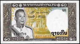 Laos: 20 Kips - Laos