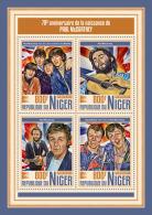 NIGER 2017 MNH** Paul McCartney Beatles M/S - OFFICIAL ISSUE - DH1750 - Muziek