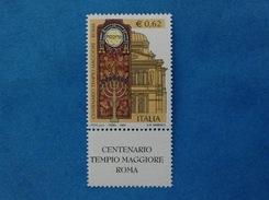 2004 ITALIA FRANCOBOLLO NUOVO STAMP NEW MNH** CON APPENDICE BANDELLA ROMA TEMPIO MAGGIORE 0,62 - 6. 1946-.. Repubblica