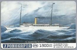 GR.- XPONOHAPTA. OTE. 1900 DRS. Stoomschip. 2 Scans - Griekenland