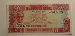 1985 - Guinée - Guinea - 50 FRANCS GUINEENS, Le 1er MARS 1960, AK5194392 - Guinea