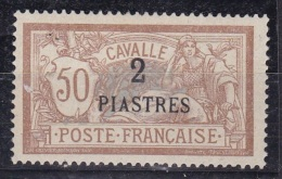 Cavalle N°14* - Cavalle (1893-1911)