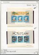 Japan - Japon - Nippon - Michel Block 84 + 86 Mit Büroklammerspur / Defecteuse - ** Mnh Neuf Postfris - Blocks & Sheetlets