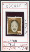 Japan - Japon - Nippon - Michel 761 - ** Mnh Neuf Postfris - Blocks & Sheetlets