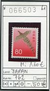 Japan - Japon - Nippon - Michel 762 - ** Mnh Neuf Postfris - Blocks & Sheetlets