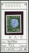 Japan - Japon - Nippon - Michel 933 - ** Mnh Neuf Postfris - Blocks & Sheetlets
