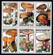 Feuillet Neuf** De 6 Timbres De Ingushetia - Champignons