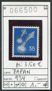 Japan - Japon - Nippon - Michel 934 - ** Mnh Neuf Postfris - Blocks & Sheetlets