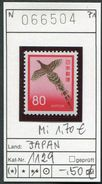 Japan - Japon - Nippon - Michel 1129 - ** Mnh Neuf Postfris - Blocks & Sheetlets