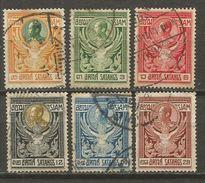 SIAM YVERT NUM. 96/101 SERIE COMPLETA USADA - Siam