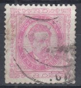 PORTUGAL 1882/87 Nº 58 USADO - 1862-1884 : D.Luiz I