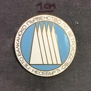 Badge (Pin) ZN006122 - Sailing Balkan Championships Bulgaria Nesebar 1971 - Sailing, Yachting