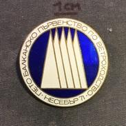 Badge (Pin) ZN006123 - Sailing Balkan Championships Bulgaria Nesebar 1971 - Sailing, Yachting