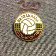 Badge (Pin) ZN006130 - Volleyball Balkan Championships Bulgaria 1978 - Volleyball