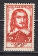FRANCE 1956 - Y.T. N° 1068 - NEUF** /1 - France
