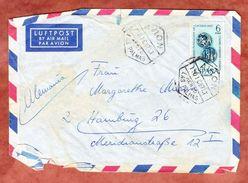 Luftpost, EF Muenzen, Las Palmas Nach Hamburg 1967 (44377) - 1931-Heute: 2. Rep. - ... Juan Carlos I