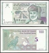 OMAN - 100 Baisa AH1416 1995AD P# 31 UNC Asia Banknote - Edelweiss Coins - Oman