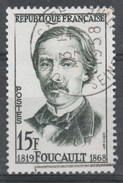 France, Léon Foucault, French Physicist, 1958, VFU  Nice Postmark - Francia